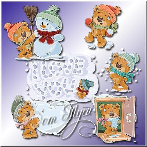 Teddy clipart psd updated. Bear clip art transparent background jpg library download