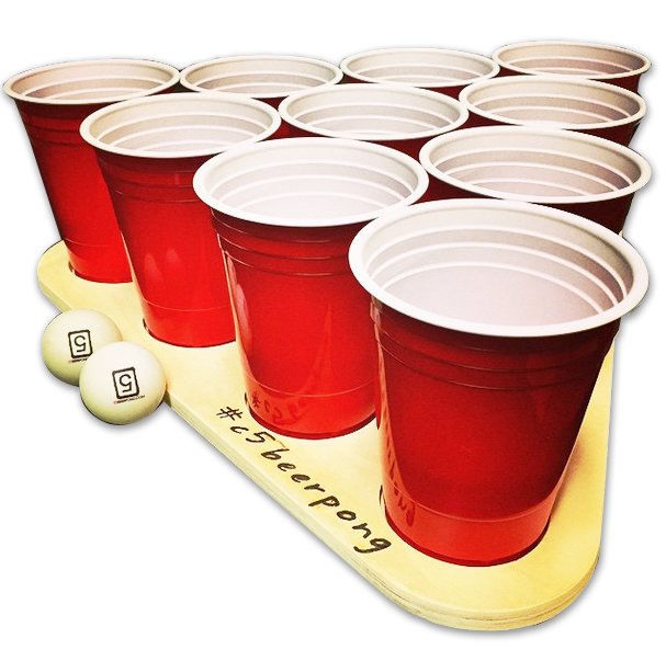 Beer pong png, Picture #428764 beer pong png