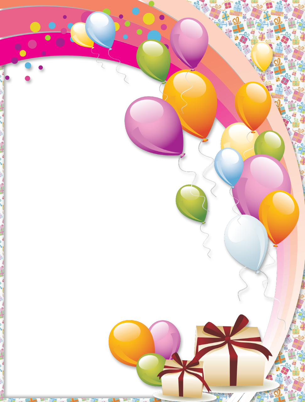 Birthday balloons border png. Happy and gift boxes