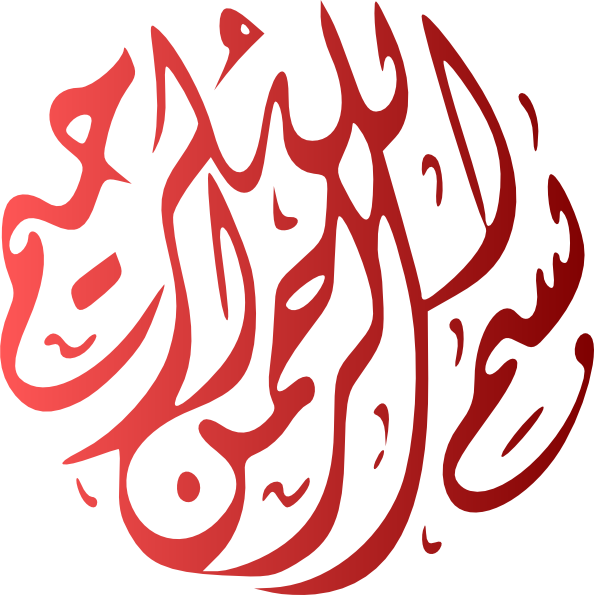 Bismillah vector icon. Png download number daily