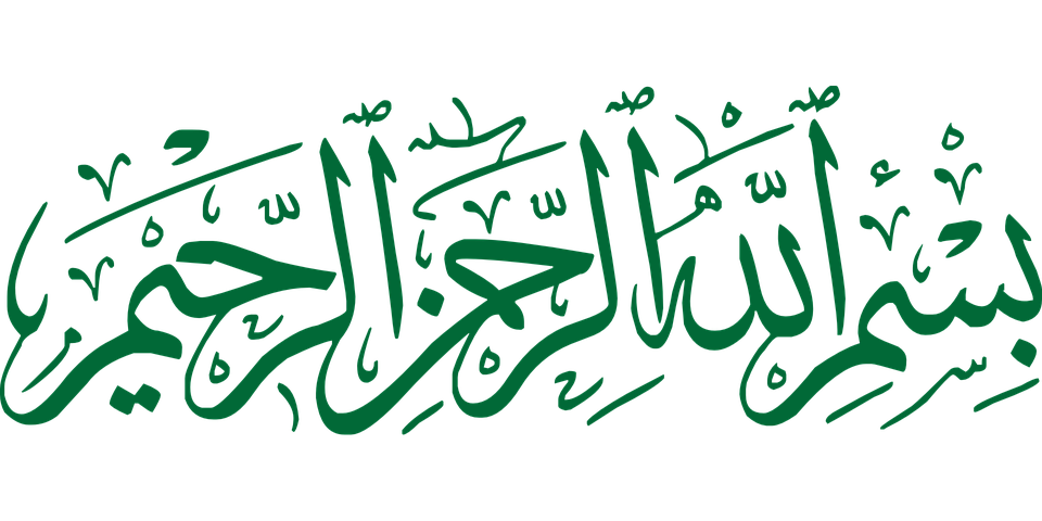 Bismillah vector lafadz. Label png wood image