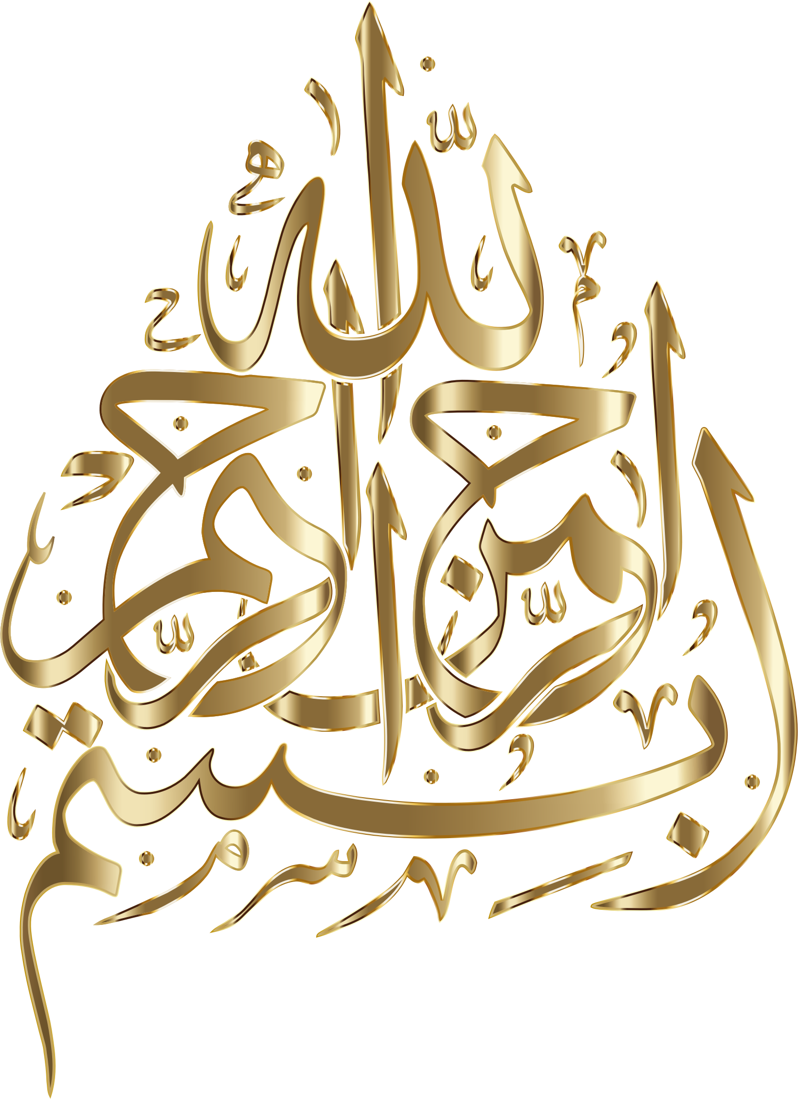 Gold no background icons. Bismillah vector simple arabic picture black and white download
