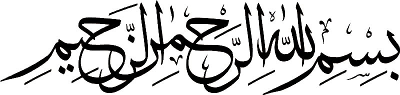 Bismillah vector transparent. Png free images only