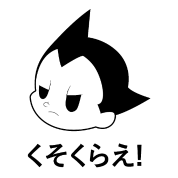 Black and white aesthetic png. By jamesmmcdaniel spreadshirt