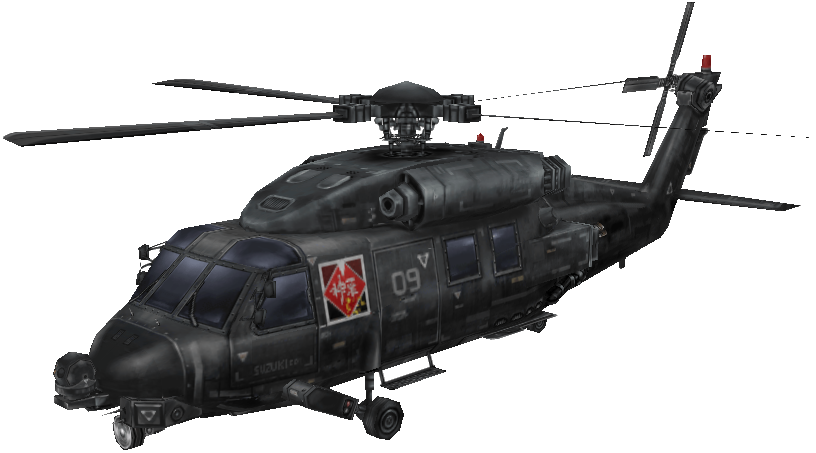 Black helicopter png. Image crisis core final