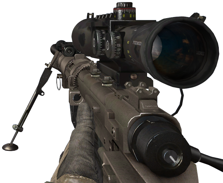 Image mw call of. Mw2 intervention png clipart transparent library