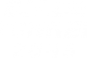 Blade runner 2049 png logo. Image related wallpapers