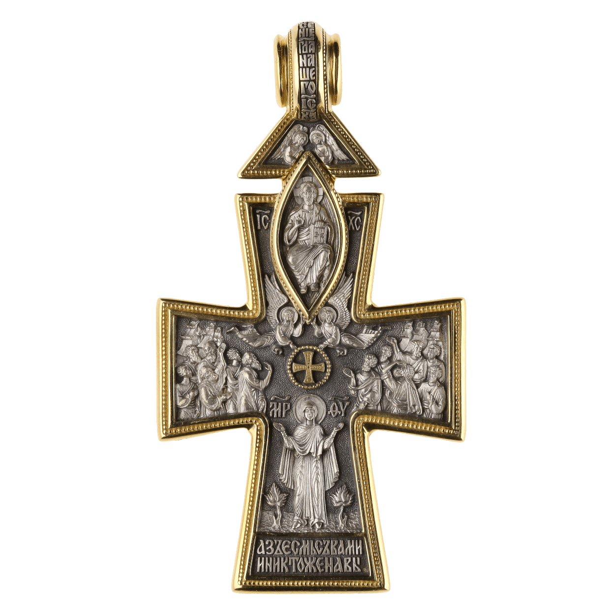 Bling cross png. Ascension pentecost dona dei