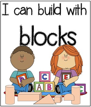 Center clipart block. I can build with