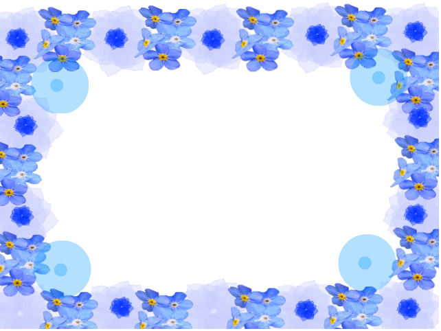 Blue flower frame png. By lovedemilovato on deviantart