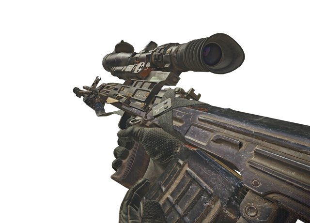 Bo3 svg reload png. Svu call of duty