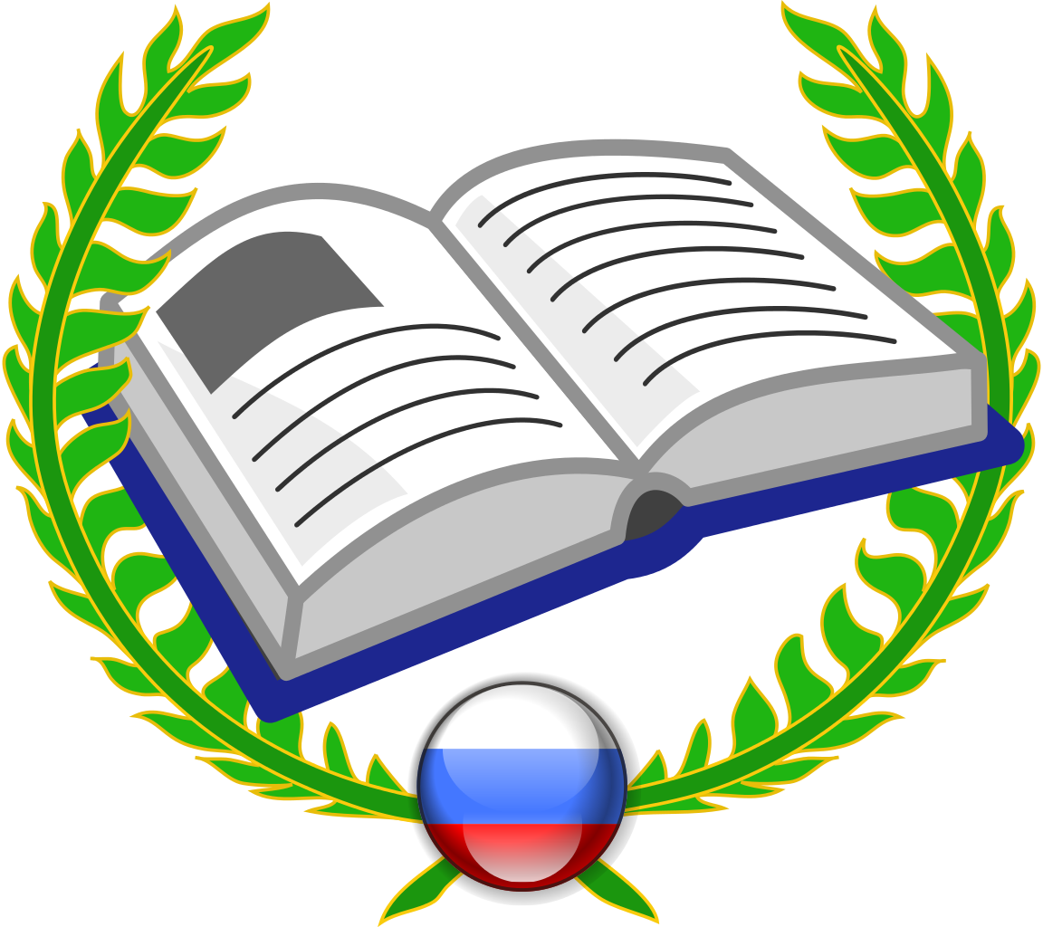 Book logo png. File wikipedia of records