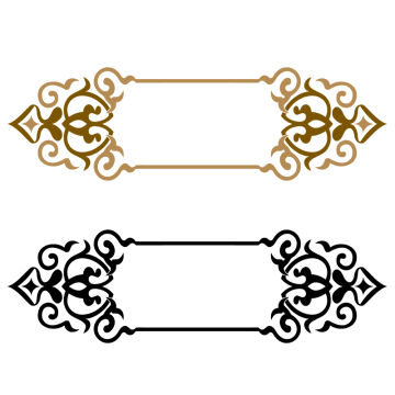 Islamic images vectors and. Decorative vintage frame vector png svg royalty free