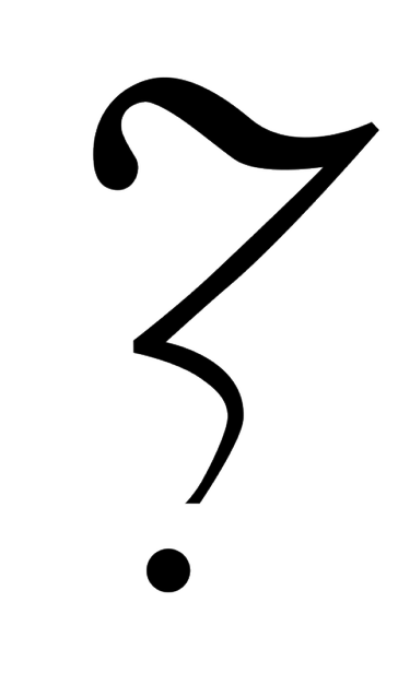 Braces clipart punctuation mark. Obscure marks that