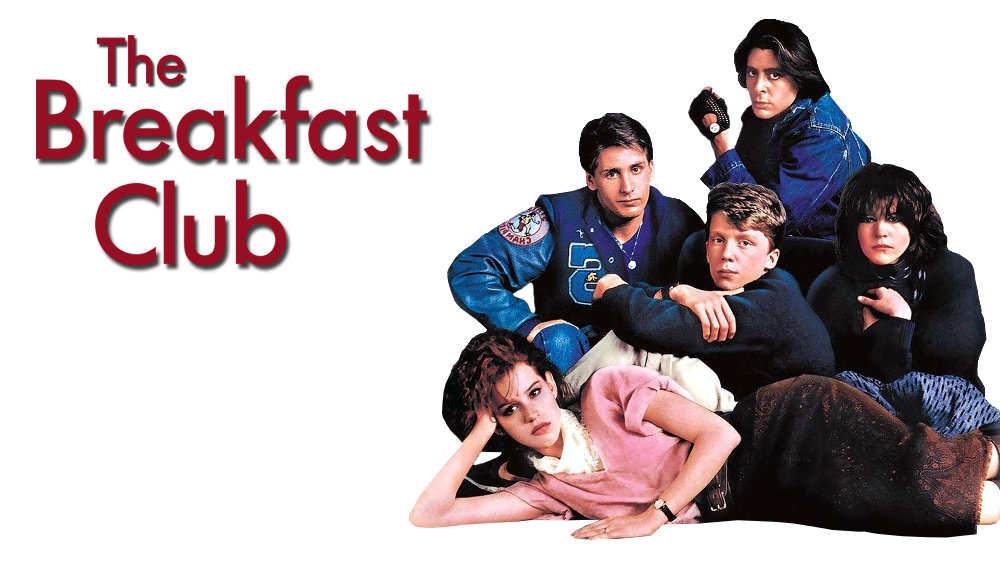 the breakfast club png