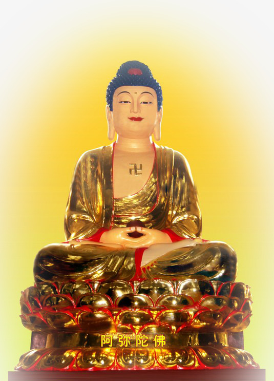 Buddha clipart yellow. Cartoon figure gilded sitting