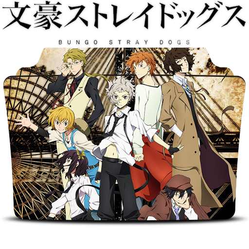 Bungou stray dogs logo png. Icon folder by mohandor
