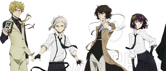 Bungou stray dogs logo png. Special detective agency characters