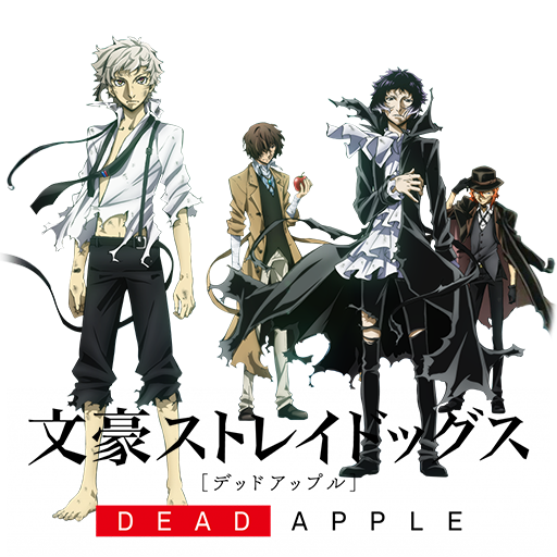 Bungou stray dogs logo png. Dead apple anime icon
