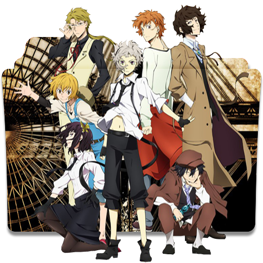 Bungou stray dogs logo png. Folder icon by holiekay