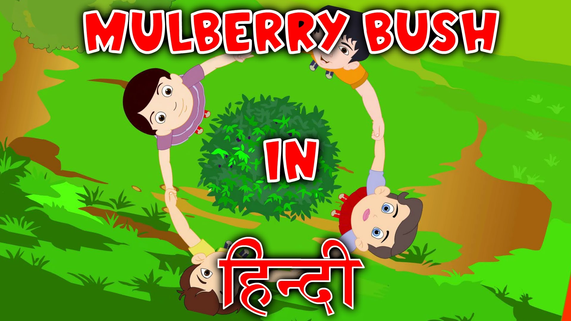 Bush clipart mulberry bush. Here we go round