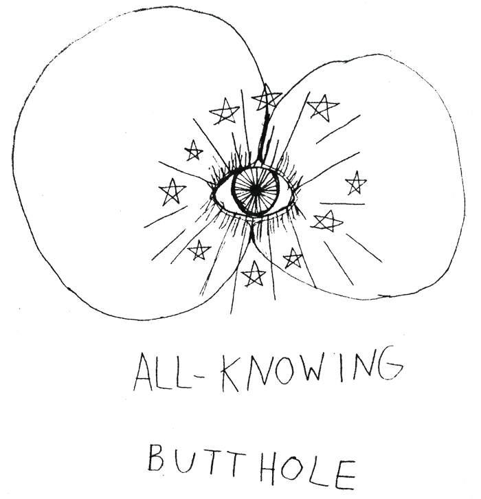 butthole drawing two