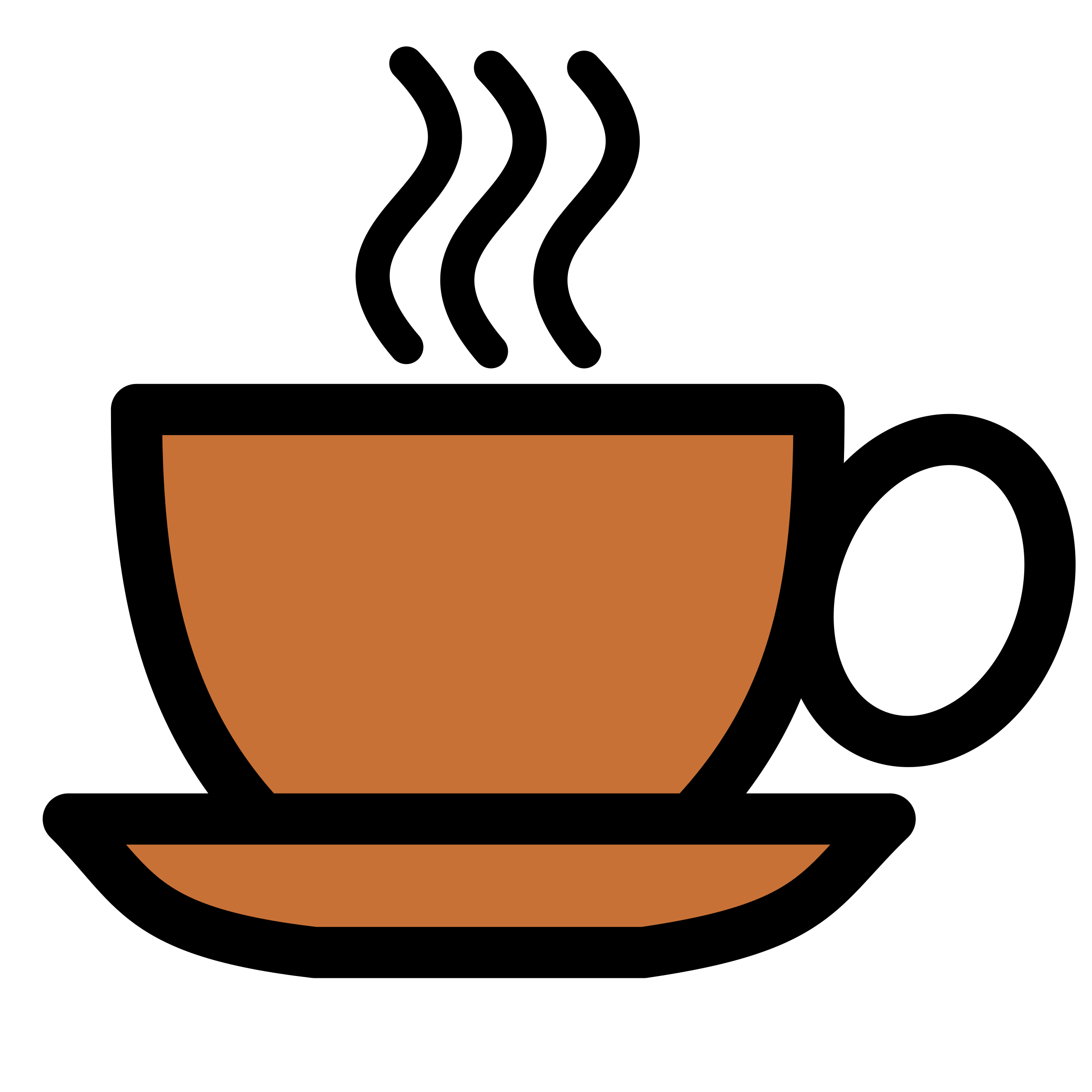Vector cafe. Clipart coffee cup icon