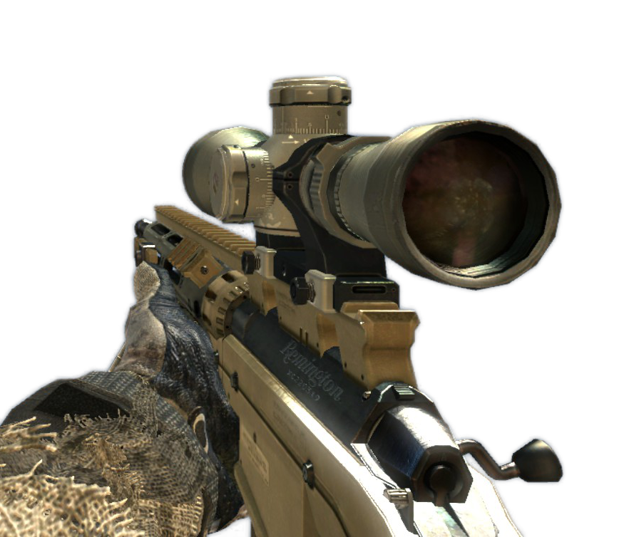 Call of duty intervention png. I know it s
