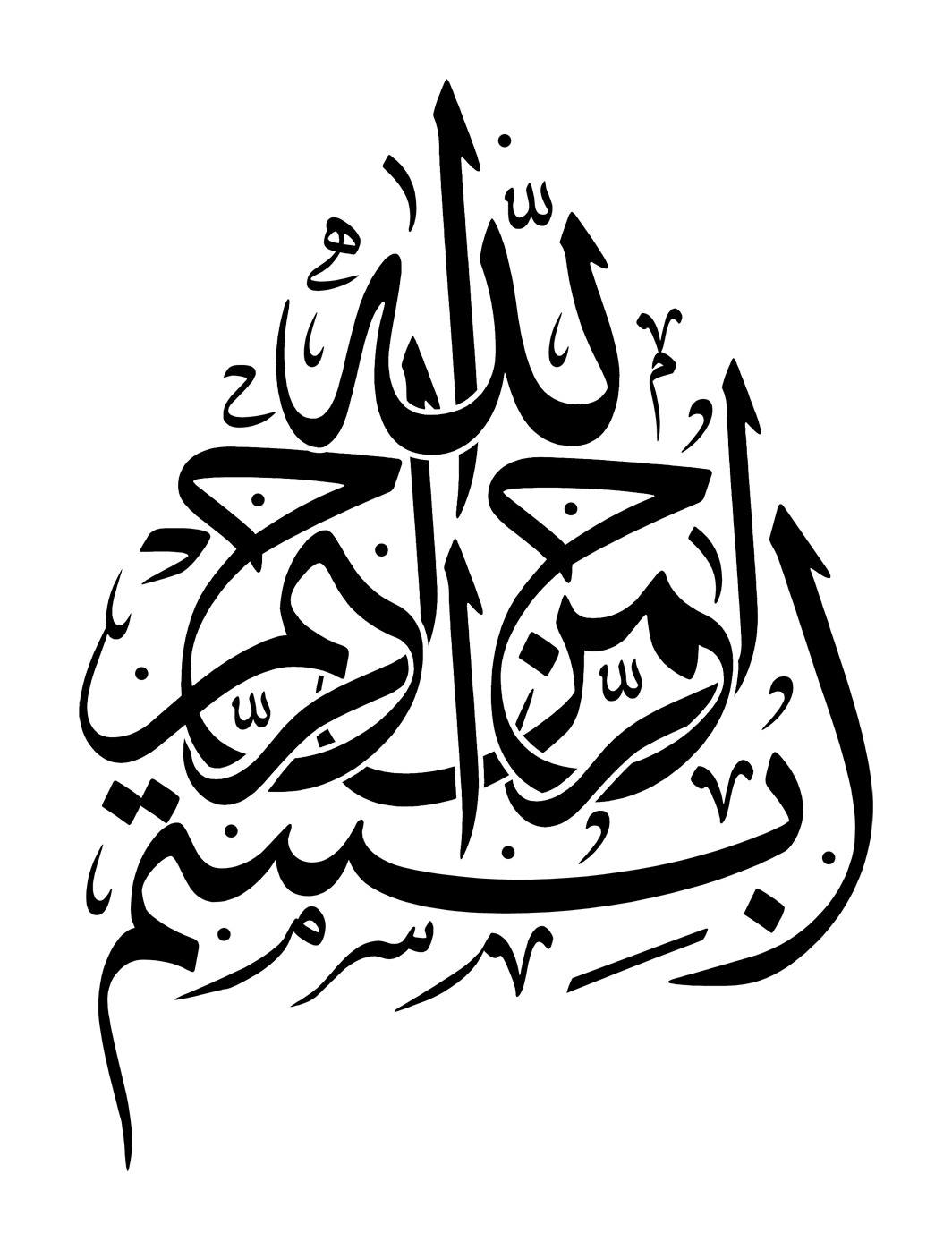 Calligraphy vector arabesque. Islamic