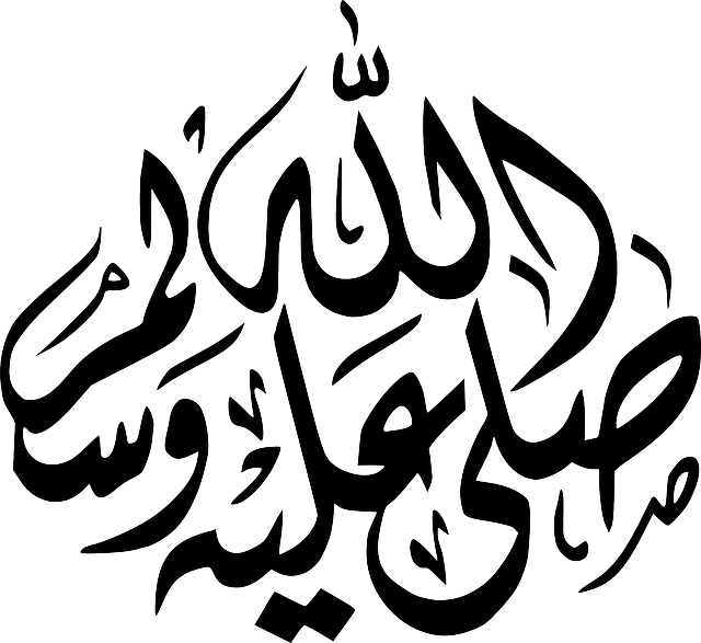 Calligraphy vector arabic. Islam hd png transparent