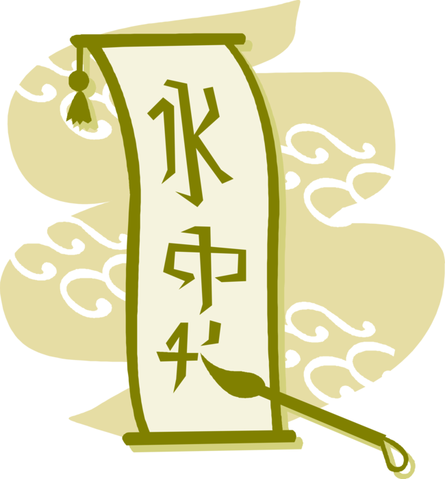 Calligraphy vector art. Japanese scroll with paintbrush