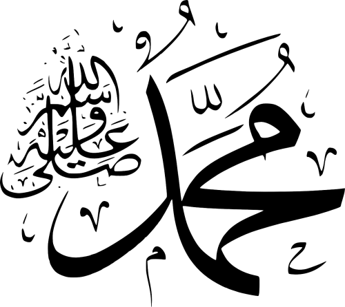 Calligraphy vector caligraphy. Free photos islamic search