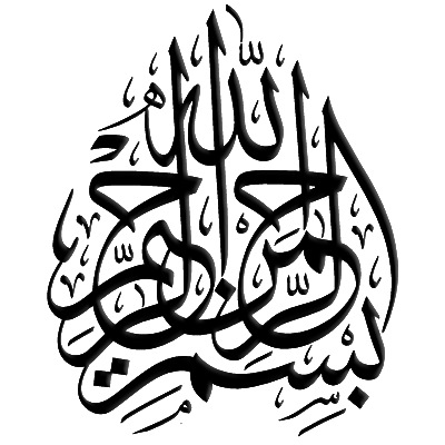 Calligraphy vector caligraphy. Graphic collection bismillahir rahmanir