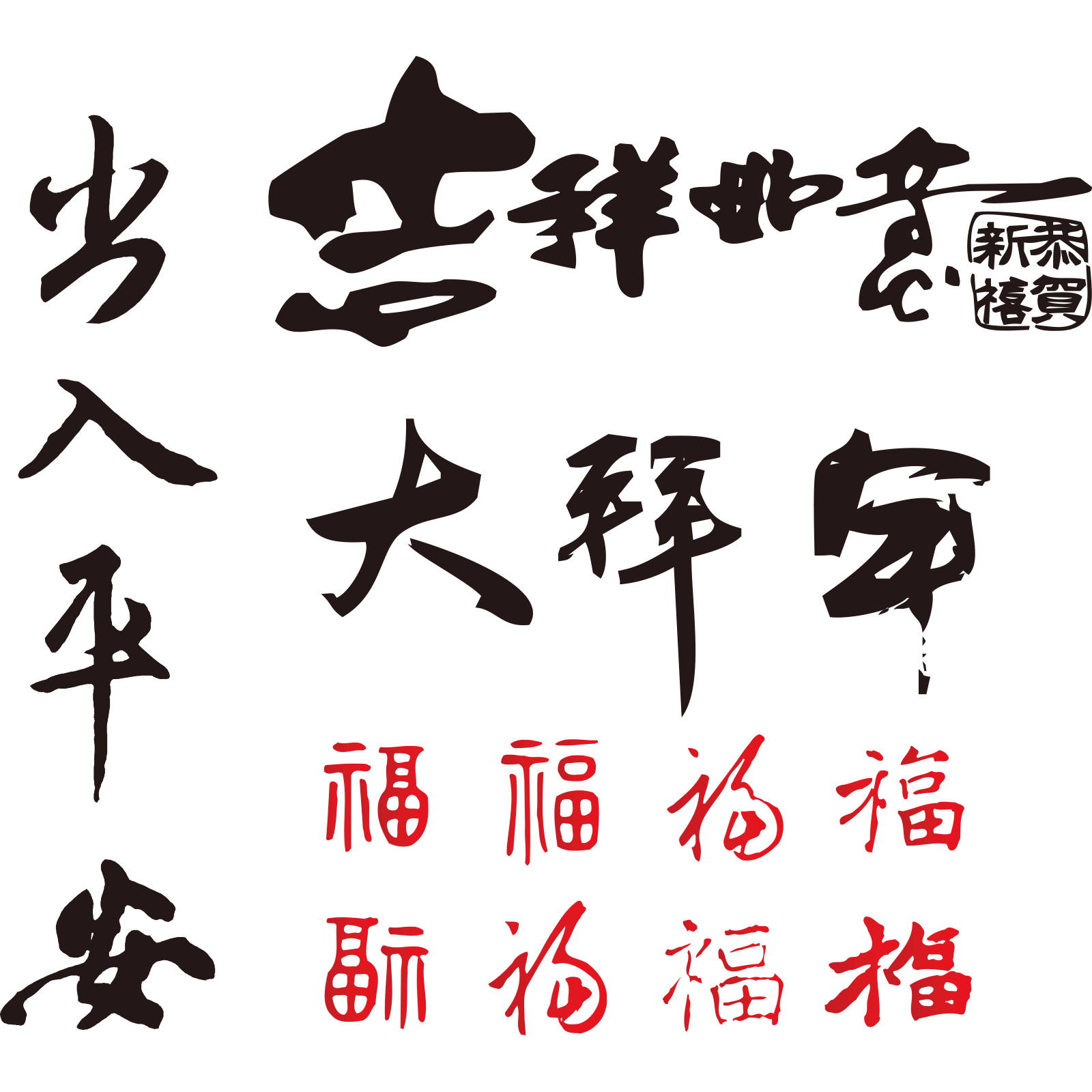 Ox vector chinese new year. Qingming festival calligraphy word