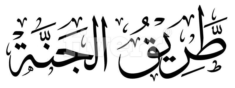 Calligraphy vector dwg. Design for your text