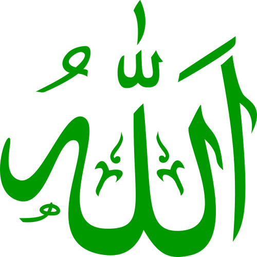 Calligraphy vector royalty free. Persian muslim religion sign