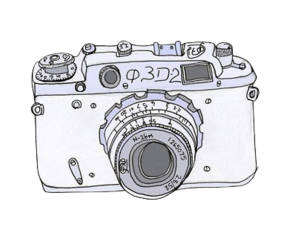 Camera overlays png. Images about on