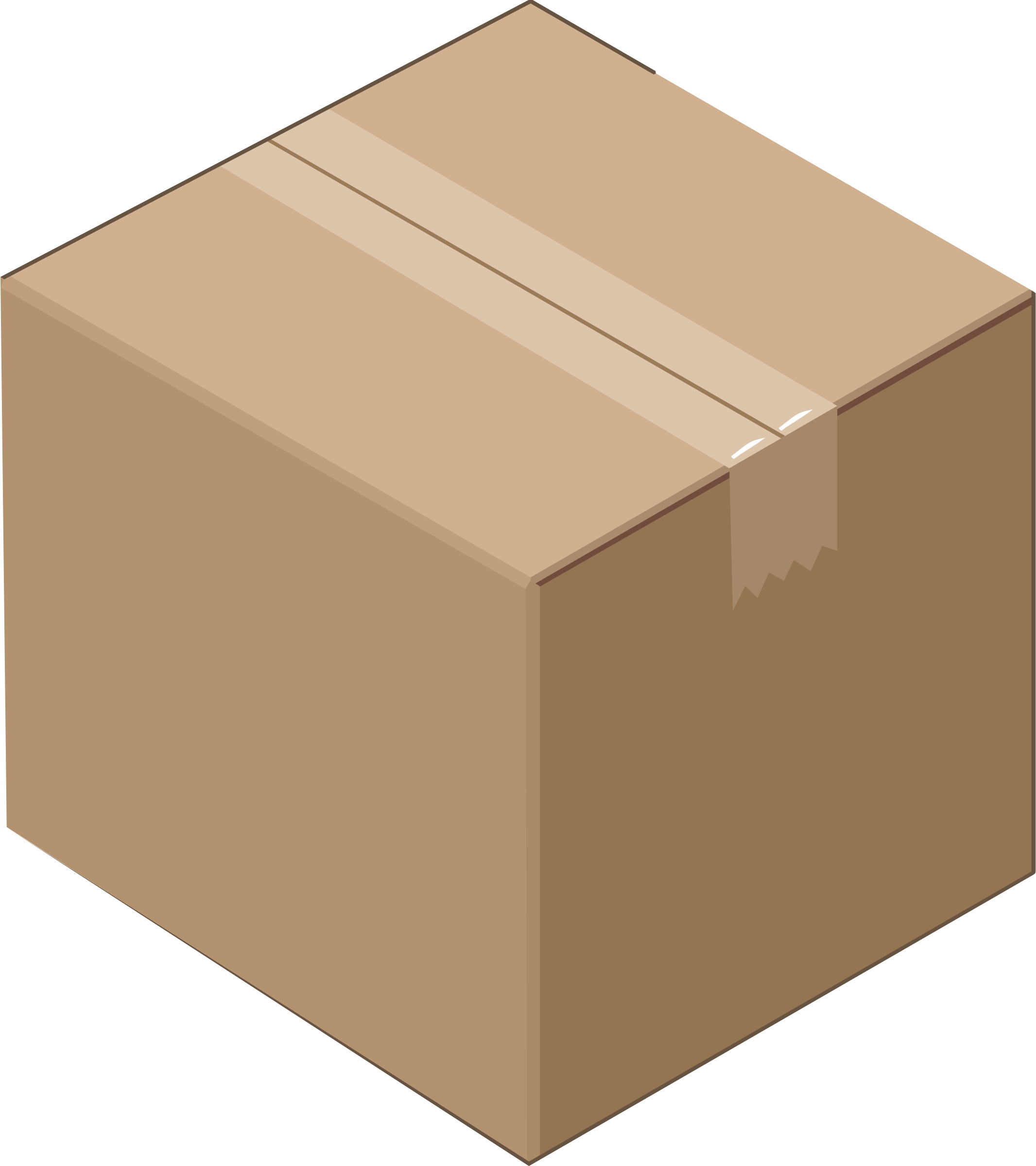 Cardboard boxes png. Box