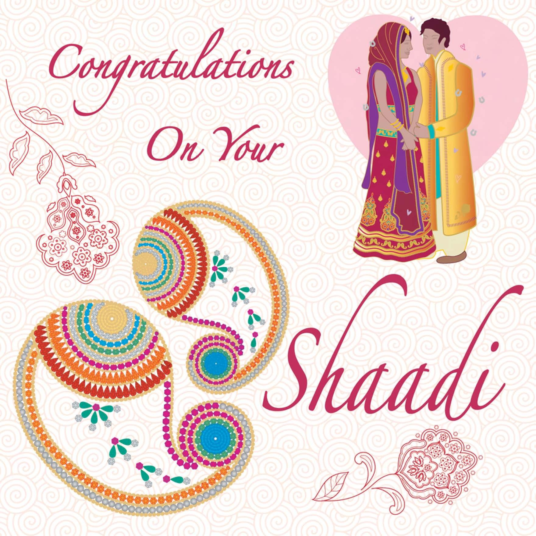 9 Cards Clipart Shaadi For Free Download On Ya Webdesign