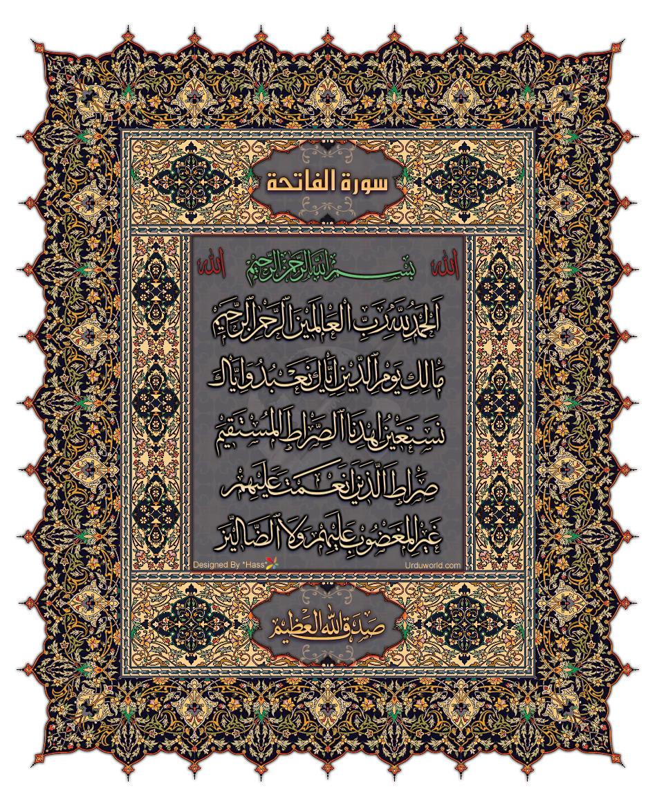 Carpet drawing islamic. Art paper picture frames