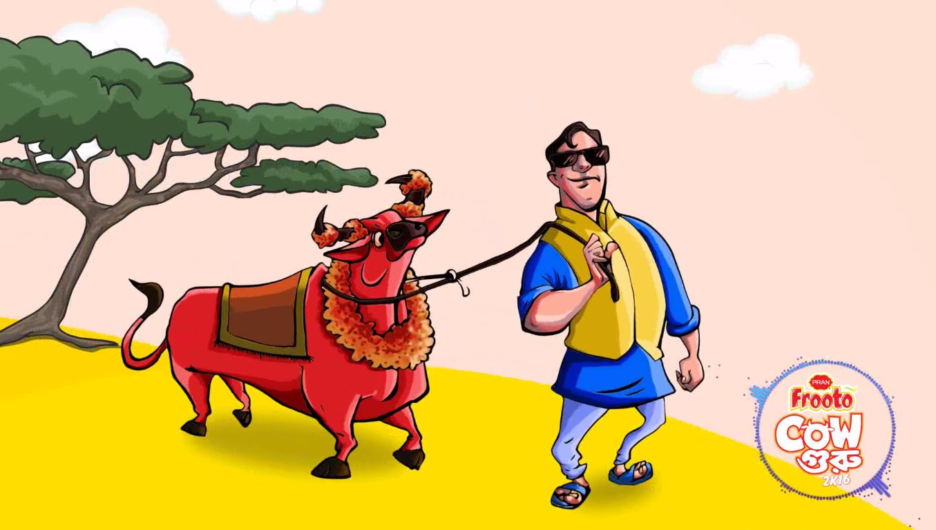 Cattle clipart qurbani. Pran frooto presents song