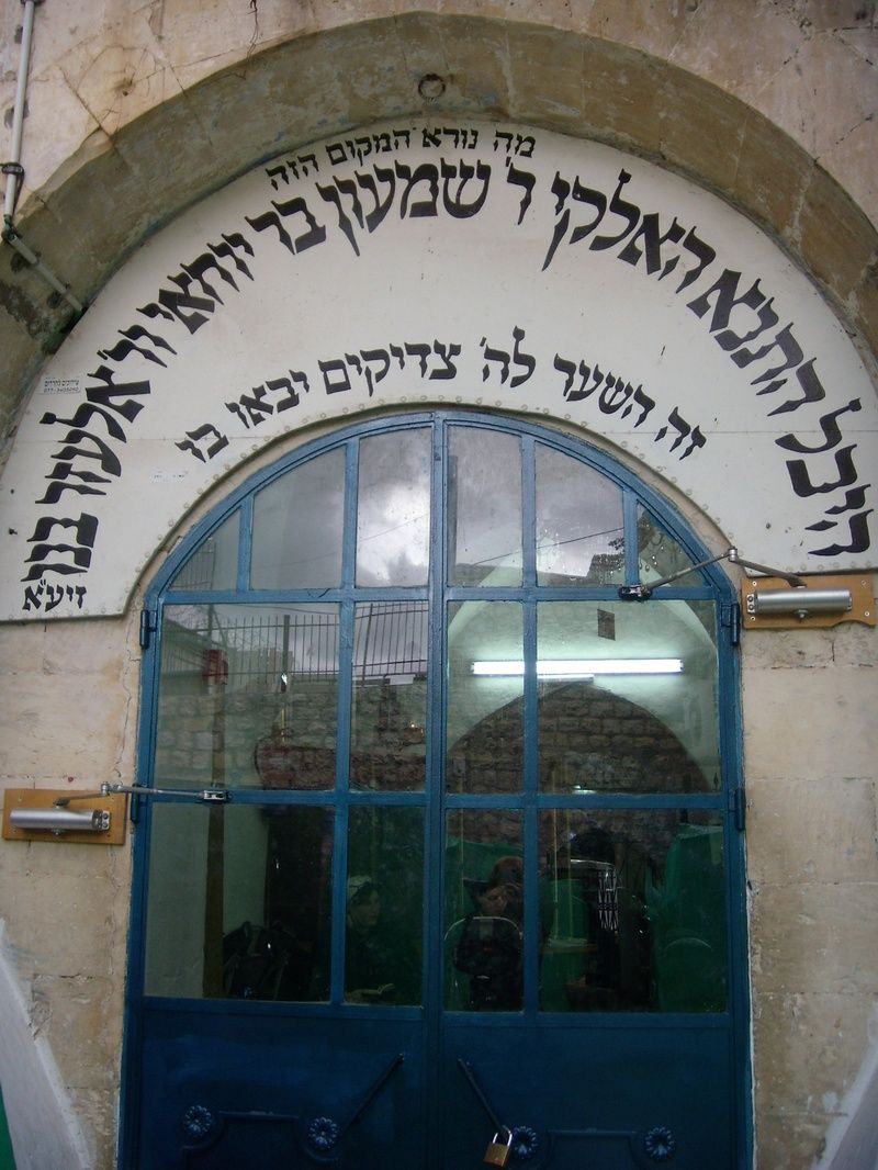 The tomb of lag. Cave clipart rabbi shimon bar yochai png library library