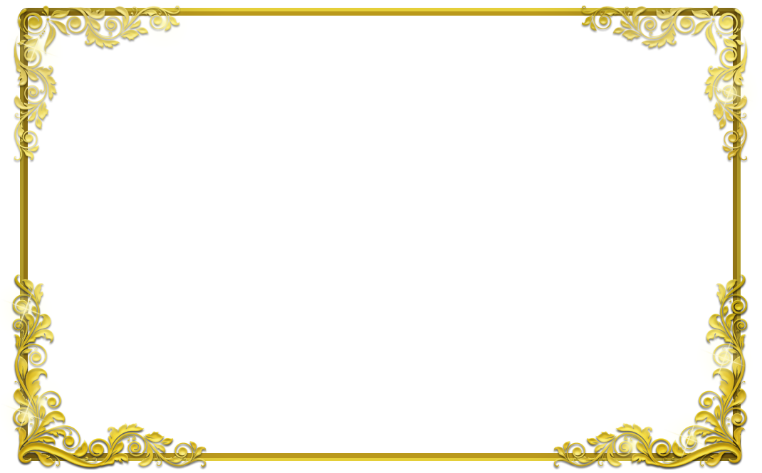 Gold borders fast lunchrock. Certificate border png clipart free download