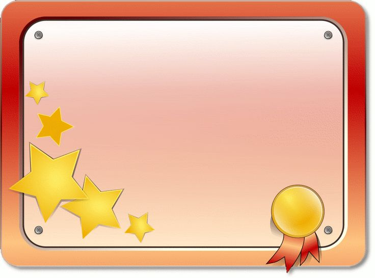 Certificate clipart awarded. Best certificates images