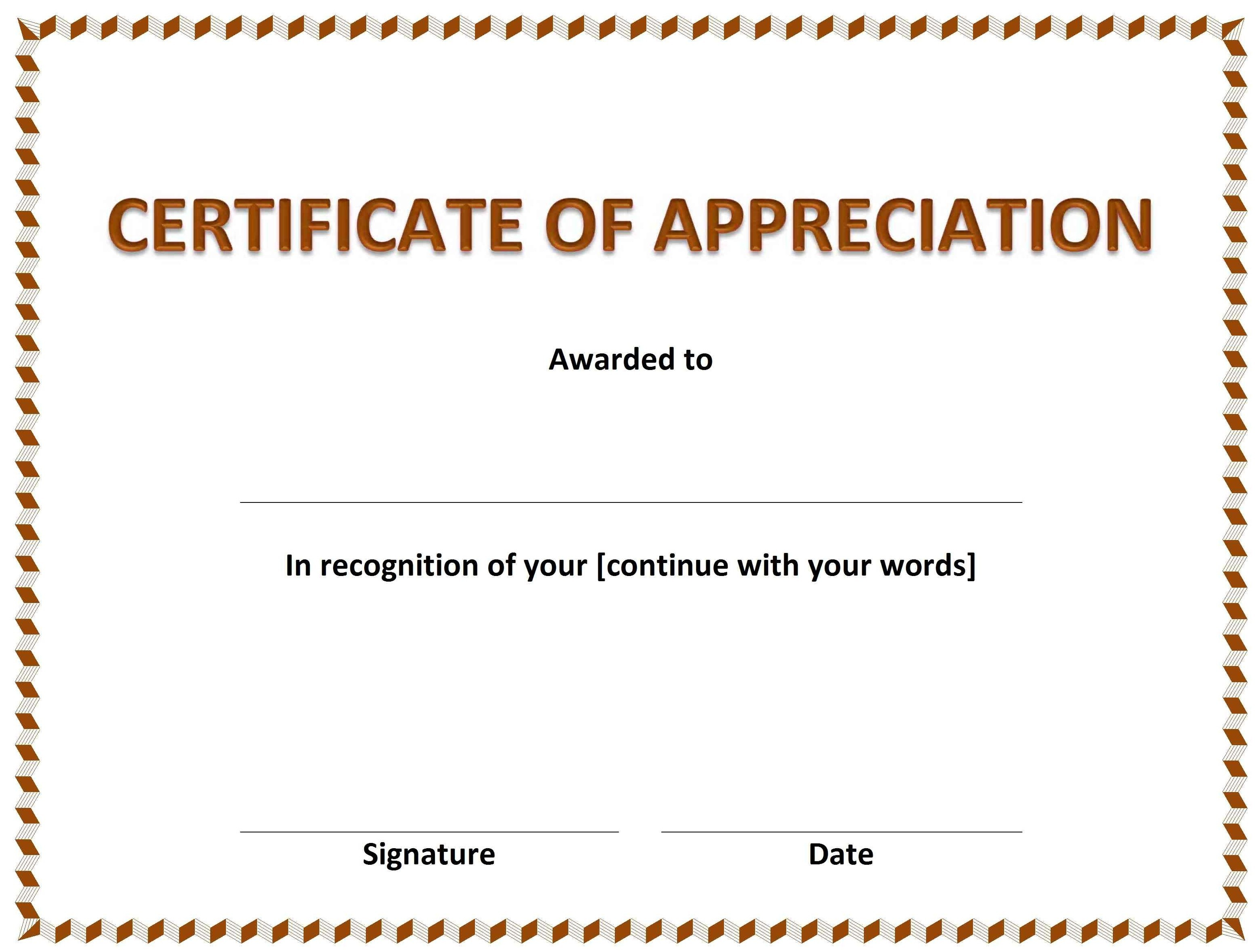 Certificate clipart certificate appreciation. Inspiration best border free