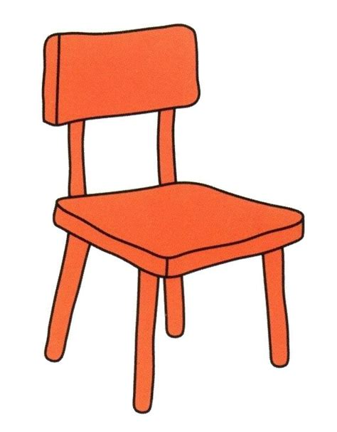 Chair clipart. Lounge vector download free