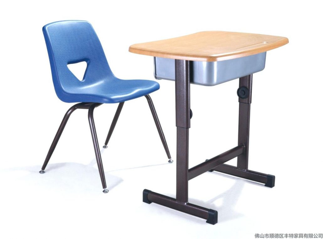 Chair clipart school desk chair. Chairs office classroom furniture