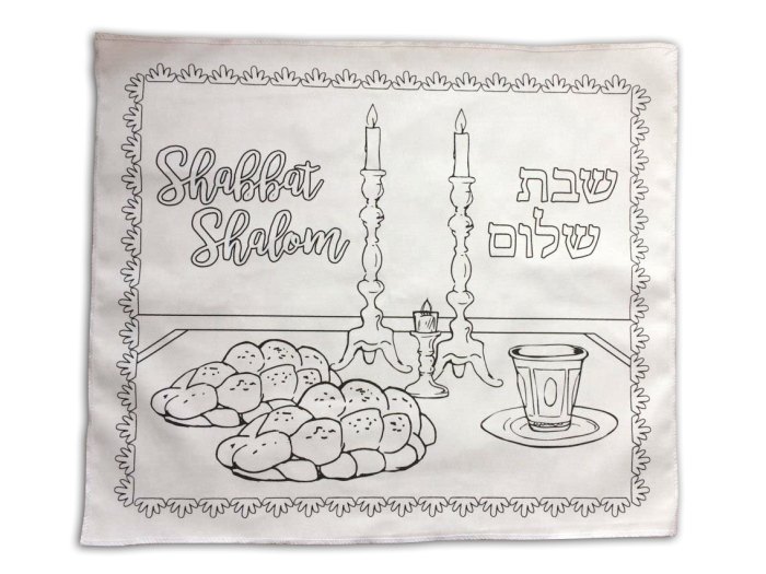 Challah drawing. Decorate your own cover