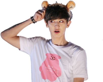 Chanyeol transparent forehead. Download hd overlay png