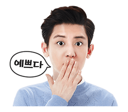 Chanyeol transparent sticker. Exo on twitter smtownfamily